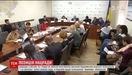 """Нацсовет по вопросам телерадиовещания не принял никакого решения относительно """"112 Украина"""" и Newsone"""