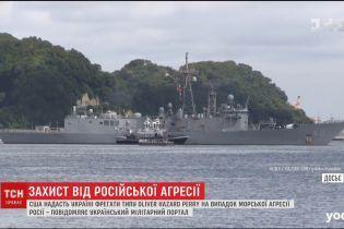 На випадок морської агресії Росії США надасть допомогу українському військовому флоту