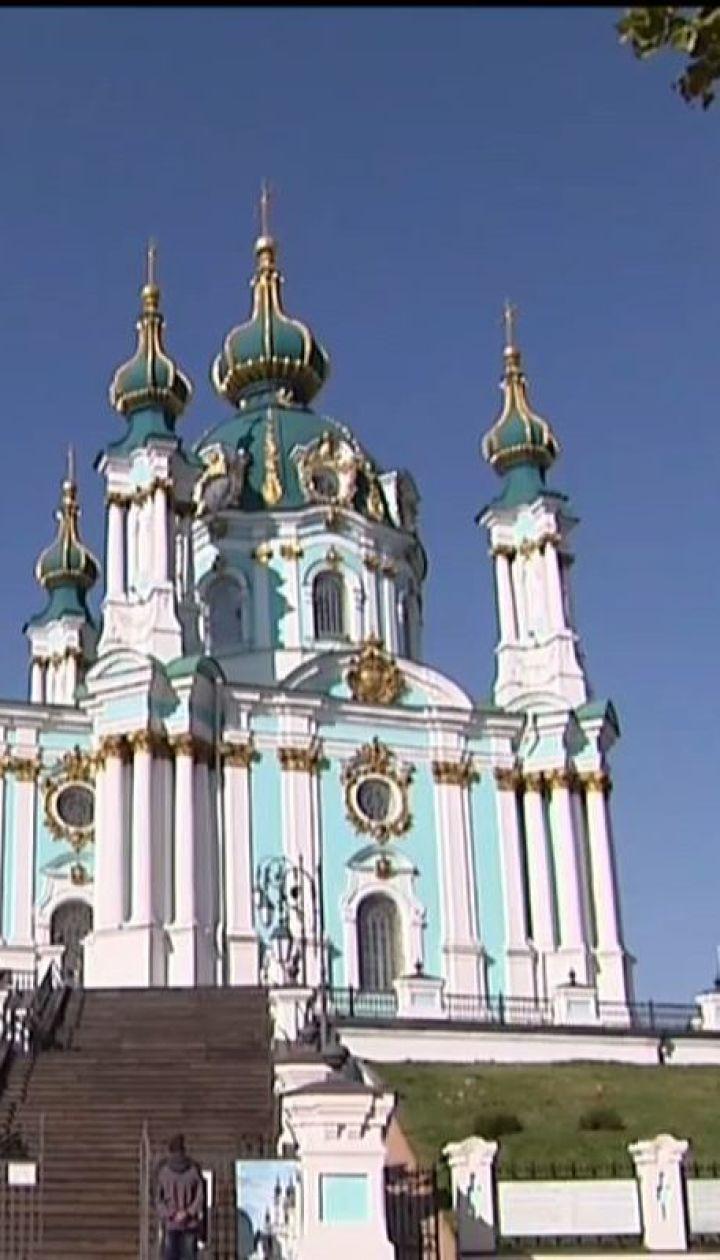 Верховная Рада передала Константинопольскому Престолу Андреевскую церковь