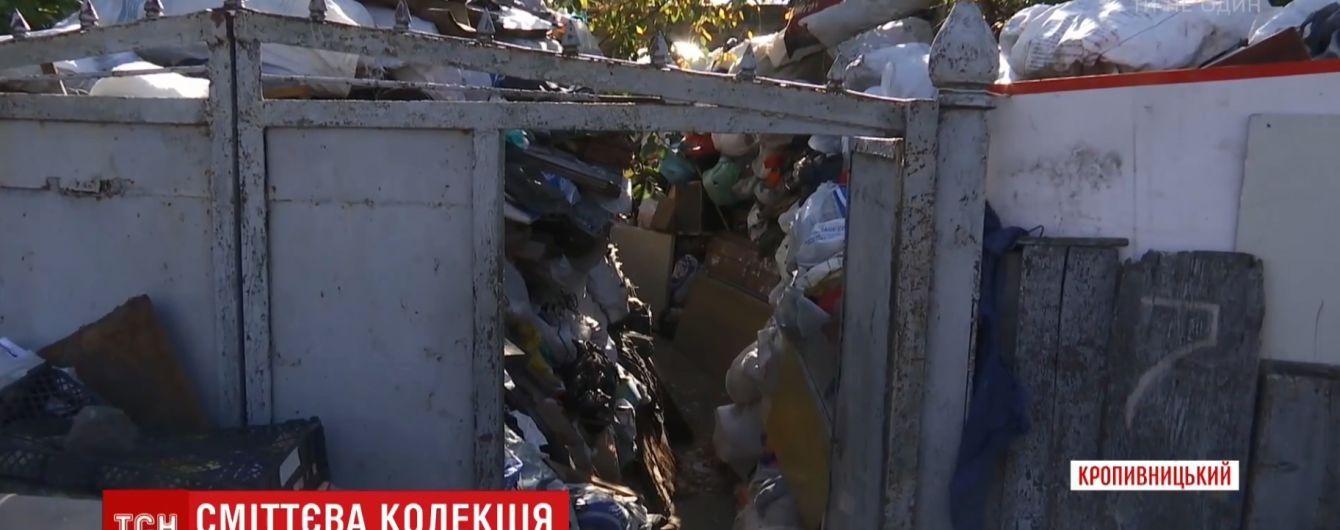 Мусора на 50 грузовиков: семья в Кропивницком семь лет собирала во дворе всякий хлам