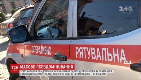800 эвакуированных и 4 часа поисков: во Львове аноним сообщил о массовом заминировании