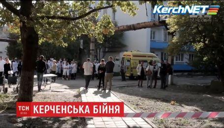 Трагедія у Керчі: щонайменше п'ятеро студентів коледжу перебувають у тяжкому стані