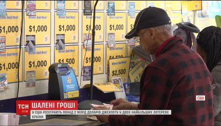 Понад 2 мільярди доларів розіграють у двох найбільших лотереях у США