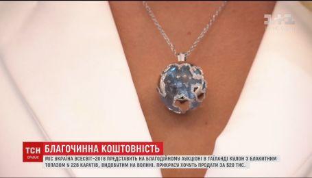 """В Киеве показали ювелирное украшение, которое """"Мисс Украина-Вселенная"""" представит на аукционе в Таиланде"""