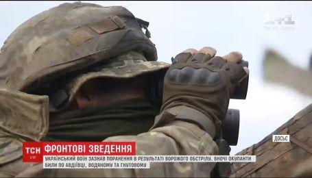 Один український воїн дістав поранення унаслідок ворожого обстрілу на Донбасі