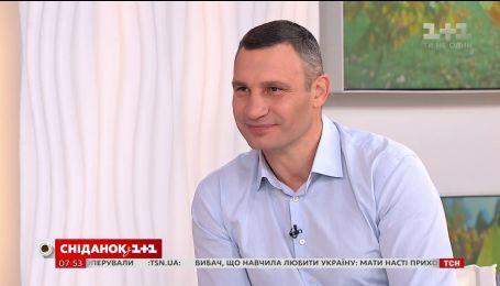 Мінімальна зарплата і гаряча вода: Віталій Кличко відповів на найболючіші запитання українців