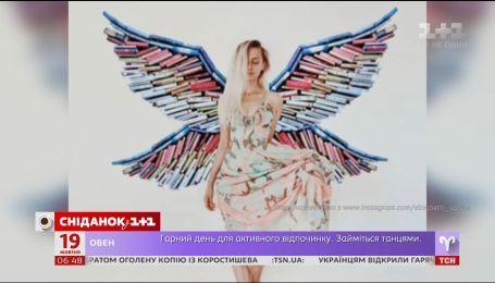 Румынка Элизабет Саган создает картины из книг