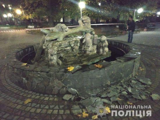 На Львівщині п'яний чоловік підірвав фонтан