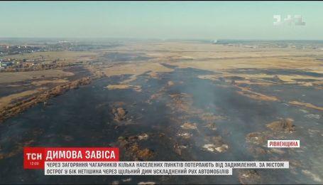 На Рівненщині через загоряння чагарників кілька населених пунктів потерпають від задимлення