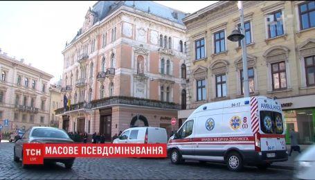 Массовое пвседоминирование во Львове: взрывчатку искали в десяти гостиницах и фитнес-клубах