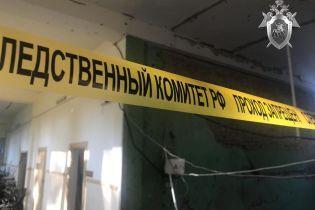 В РФ отменяют концерты музыкальных групп после стрельбы в Керчи - росСМИ