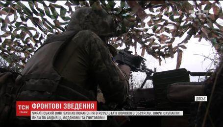 Ситуація на фронті: один український військовий дістав поранення