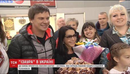 До Києва прилетіла акторка, яка зіграла рабиню Ізауру у відомій теленовелі