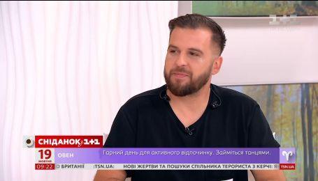 """Группа """"Без обмежень"""" презентовала новый клип и выступил в студии """"Сніданка"""""""