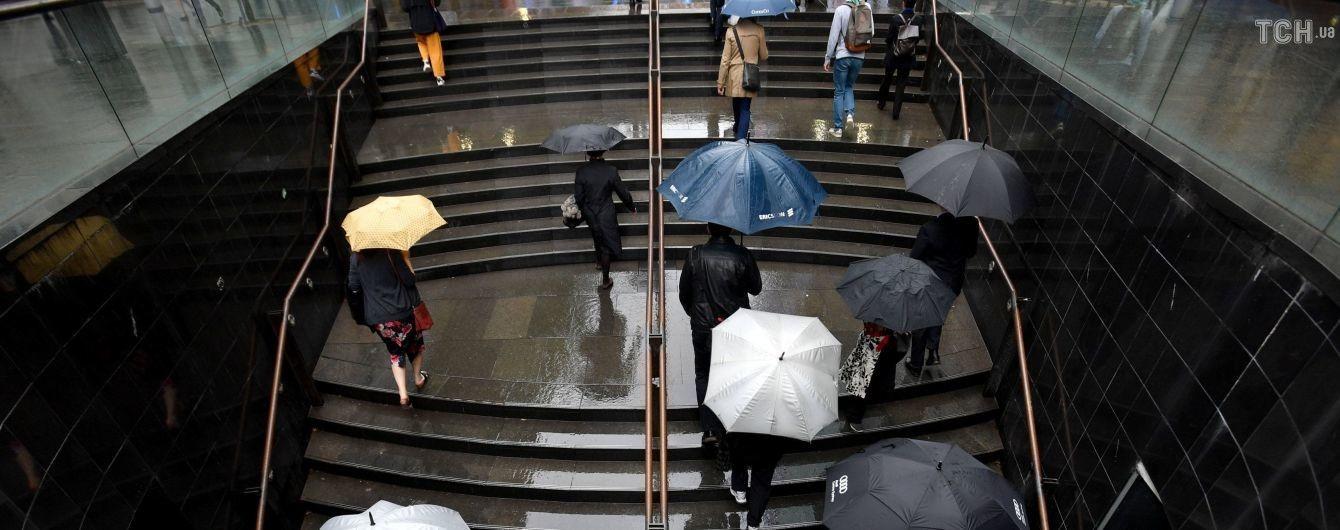 До України йде холодна та мокра осінь. Прогноз погоди на 20-29 жовтня