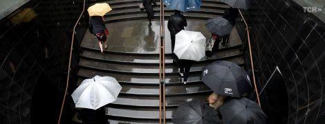 В Украину идет холодная и мокрая осень. Прогноз погоды на 20-29 октября