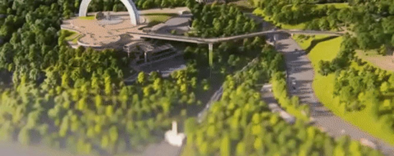 Мост между Владимирской горкой и Аркой дружбы народов откроют следующей весной. Проект
