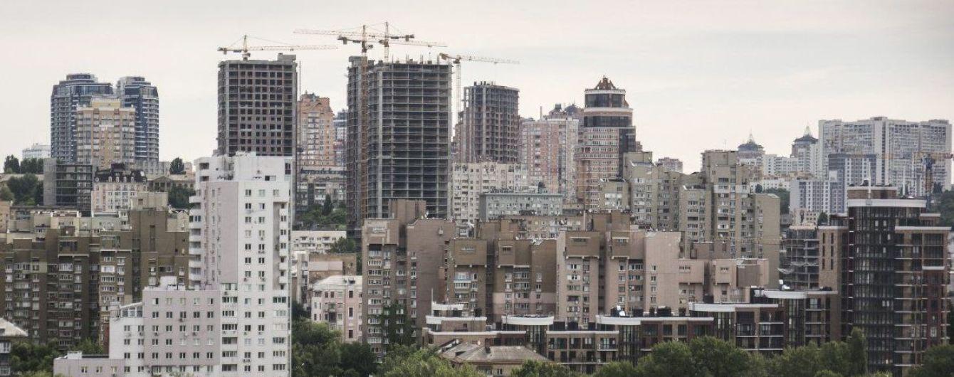 У Києві в 100 разів зменшили податок на землю під багатоповерхівками