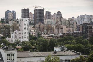 В Киеве в 100 раз снизили налог на землю под многоэтажками