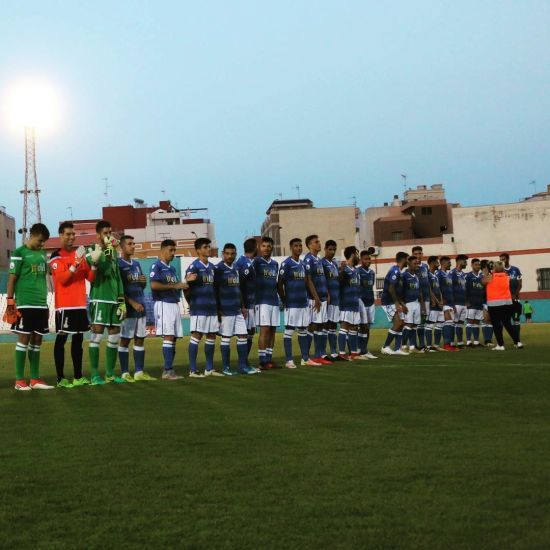 """""""Реал"""" зіграє матч Кубка Іспанії в Африці"""
