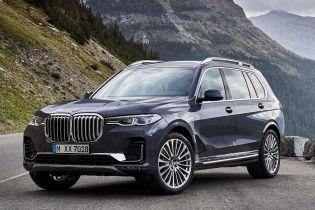 Стала известна стоимость трехрядного внедорожника BMW X7