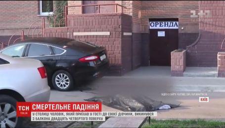 З балкона київської багатоповерхівки викинувся чоловік