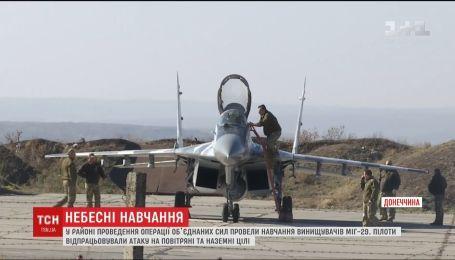 """У районі проведення ООС провели навчання винищувачів """"МіГ-29"""""""