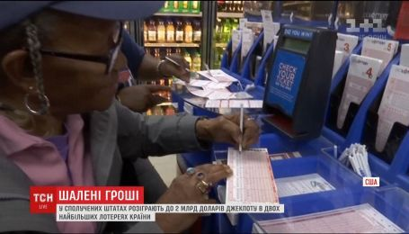 В США разыгрывают в лотерею небывалый джекпот