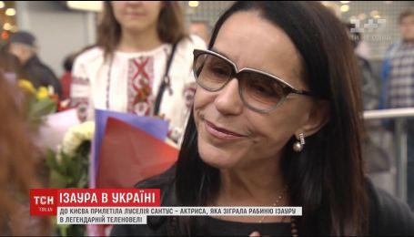 Актриса, яка зіграла рабиню Ізауру, прилетіла до Києва на запрошення Дмитра Комарова