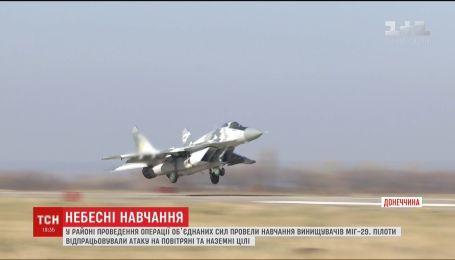 Пілоти винищувачів провели навчання у небі над Донбасом
