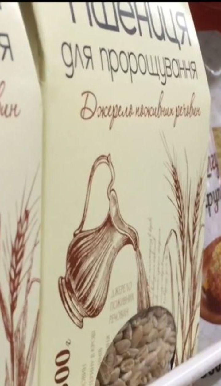 За год пшено в Украине подорожало почти втрое