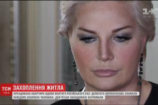 Родину Марії Максакової намагалися виселити з орендованої квартири у Києві