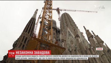 Власти Барселоны выдадут разрешение на строительство Собора святого семейства в обмен на 36 миллионов евро