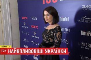 Алла Мазур стала найвпливовішою ведучою України