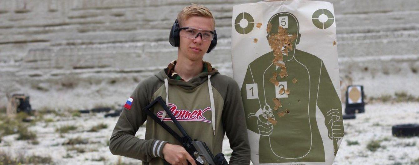 """Росляков пройшов підготовку зі стрільби в """"Артеці"""" за тиждень до масового вбивства у Керчі – соцмережі"""