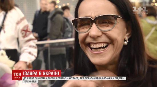 "В Україну з великими планами прилетіла легендарна ""рабиня Ізаура"""