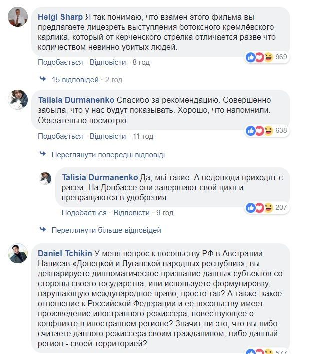 "Пост посольства РФ в Австралії про фільм ""Донбас""_4"
