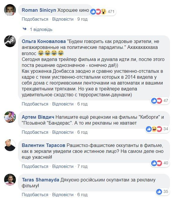 "Пост посольства РФ в Австралії про фільм ""Донбас""_2"