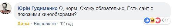 "Пост посольства РФ в Австралії про фільм ""Донбас""_1"