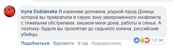 "Пост посольства РФ в Австралії про фільм ""Донбас""_3"