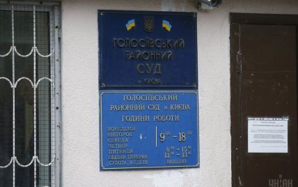Суд взял под стражу копов из Павлограда, подозреваемых в торговле наркотиками и ряде других преступлений