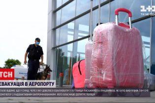 Новини України: у Львові затримали виліт 7 рейсів через сумку з комп'ютером