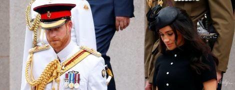 Стильно и элегантно: герцогиня Сассекская с принцем Гарри посетили памятное мероприятие