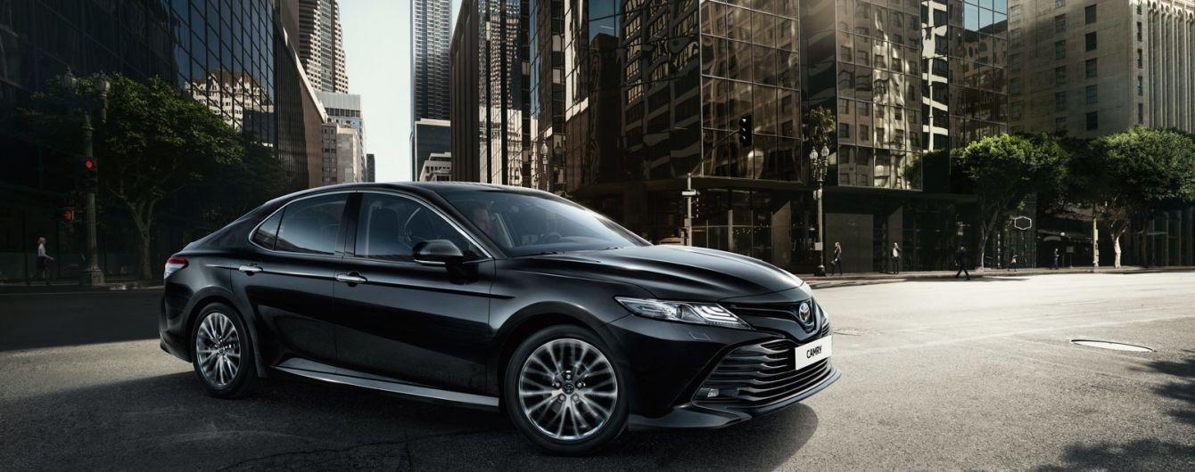 НБУ пытается продать автомобили Toyota Самгу