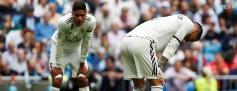 """No Ronaldo, no party: """"Реал"""" перед грою в Лізі чемпіонів вчергове зганьбився у чемпіонаті"""