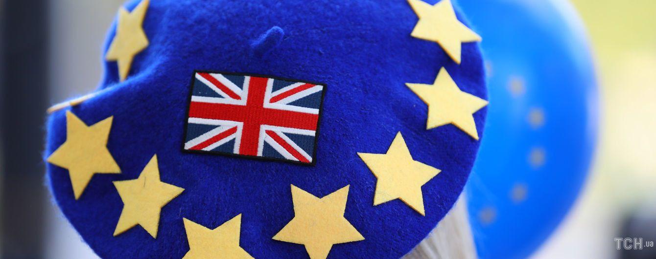 Великій Британії та ЄС вдалося домовитися про фінансову співпрацю після Brexit