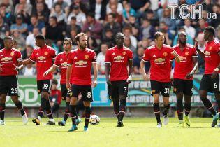 """УЄФА виписав штраф """"Манчестер Юнайтед"""" через запізнення на гру Ліги чемпіонів"""