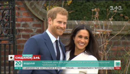 Свадьба принцессы Евгении и беременная Меган Маркл - что случилось в королевской семье на этой неделе