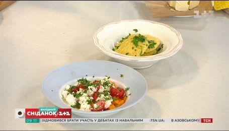 Евгений и тыква: равиоли и салат с брынзой