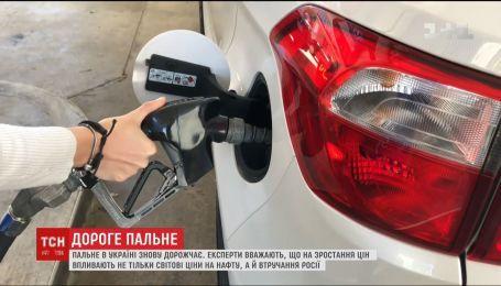 """Как российские """"Газпром"""" и """"Роснефть"""" колеблют цены на заправках в Украине"""